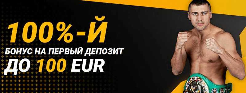 Регистрация в компании Melbet